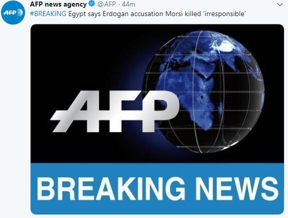 """被指""""杀害""""前总统穆尔西,埃及外长回应:不负责任"""