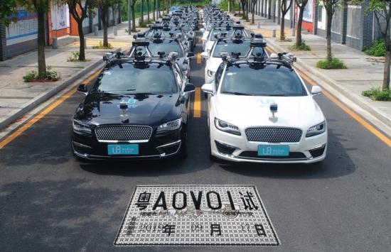 广州颁发首批智能网联汽车开放道路测试牌照