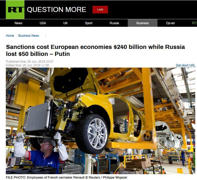 普京:反俄制裁使俄损失500亿美元,欧洲经济却损失2400亿