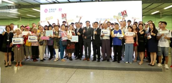 京港地铁2019年将启动下辖线路5G信号覆盖工作