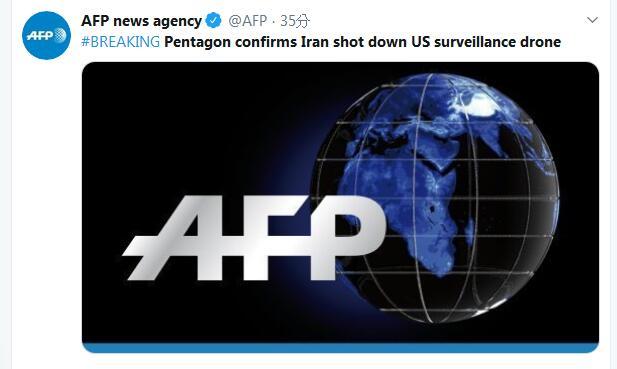 伊朗击落美国无人机,五角大楼出面证实并坚称未进入伊朗领空