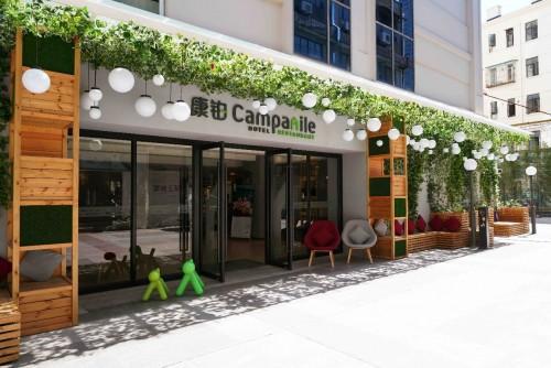 在康铂酒店遇见法式绿野仙踪?
