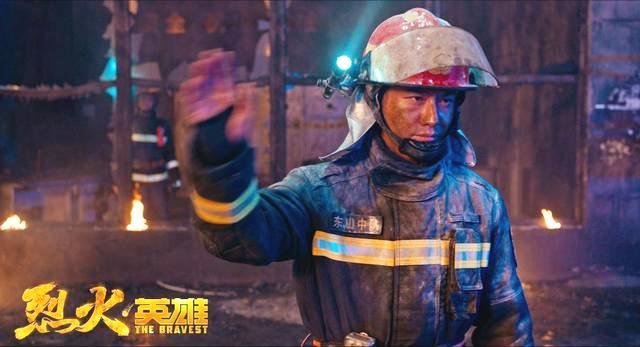 《烈火英雄》幕后拍摄大起底!真火真烧真的好拼!