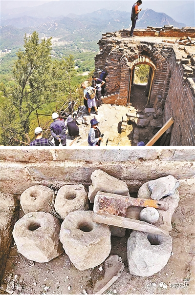 八达岭长城首次发现炕灶遗址:出土石雷石炮弹(图)