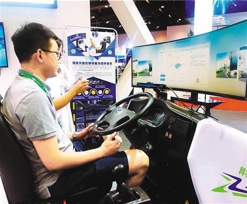 智能+绿色 引领未来交通