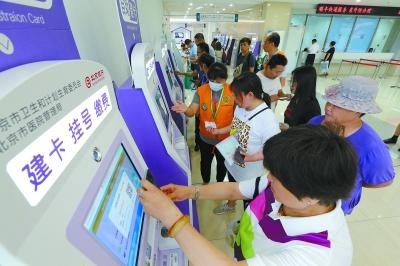 北京副中心首家三甲综合医院开诊