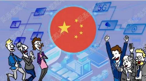 外媒:中国有哪些技术创新,正在被西方青睐?