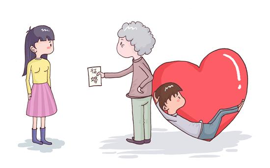 六成受访未婚青年希望父母给建议但不要做主