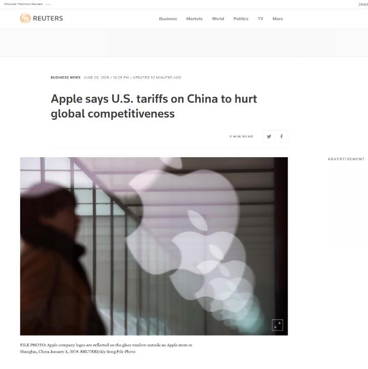 苹果也急了:对iPhone加征关税将削弱我们全球竞争力!