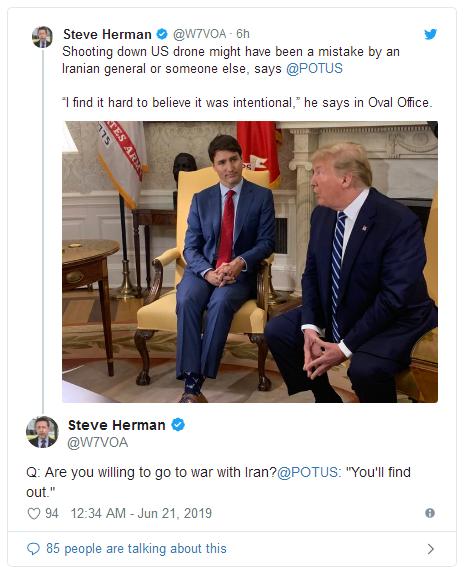 """大事化小了?特朗普回应""""伊朗击落美军无人机"""