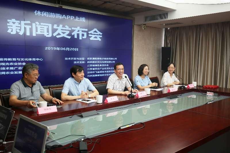 省内首款综合性农旅移动电商平台上线
