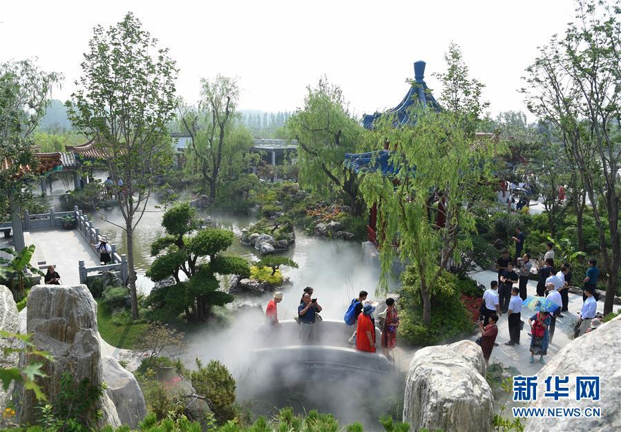 """北京世园会""""山东日""""推介28个林业合作项目"""