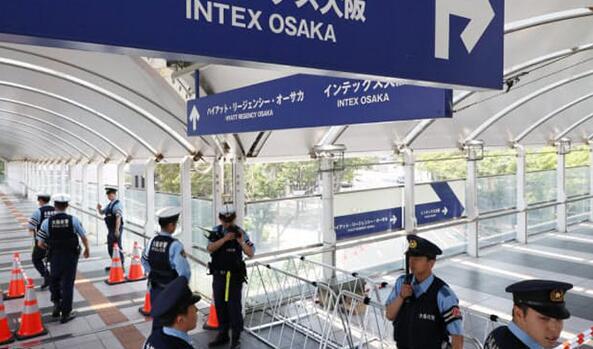 日本G20大阪峰会将部署3万名警力,成为史上最多