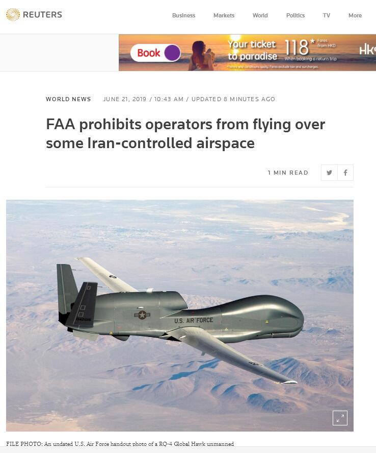 美禁止本国航班在霍尔木兹海峡与阿曼湾上空伊朗控制区内飞行