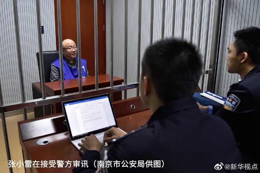"""""""钱宝网""""案一审宣判 被告张小雷获刑15年"""