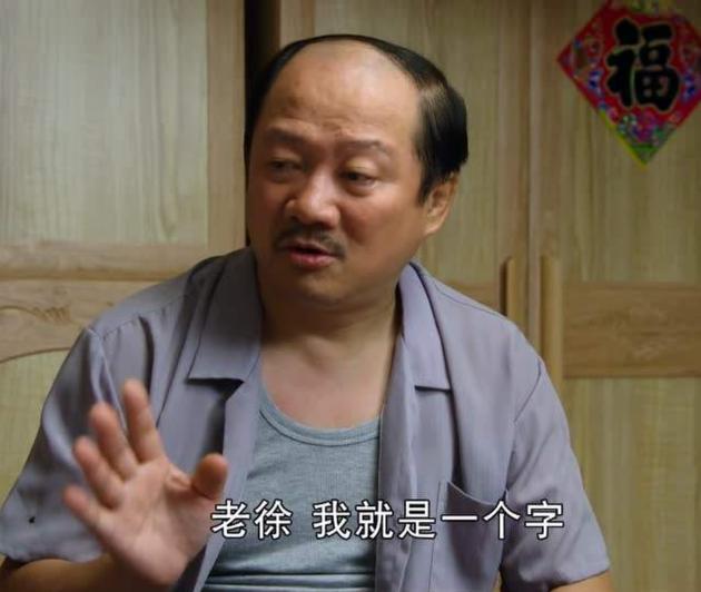 《乡村爱情》谢广坤的扮演者被告