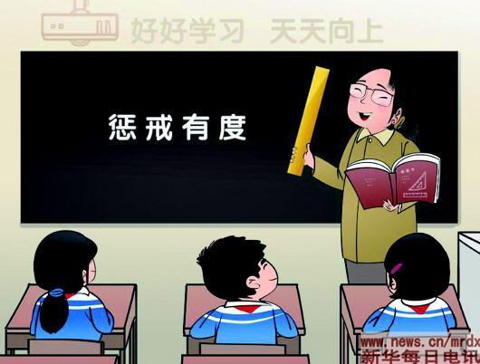 """""""戒尺""""该不该重回课堂?"""