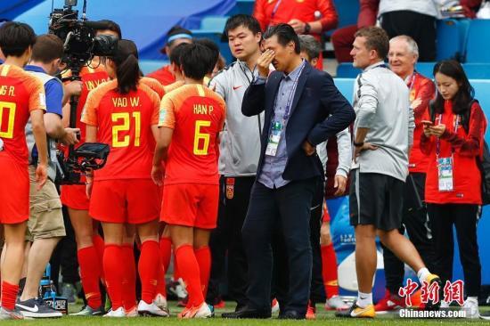 法国女足世界杯16强诞生 中国女足将战意大利队