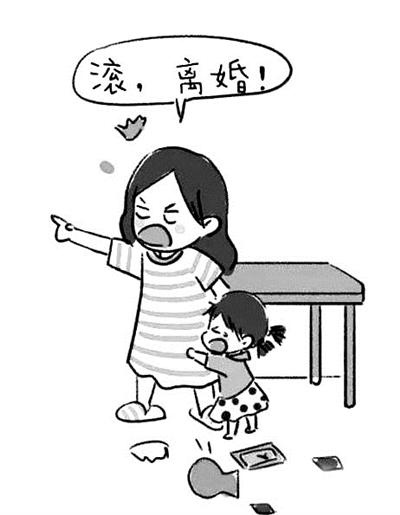 父母不会吵架 殃及无辜娃儿