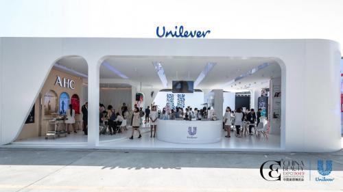 联合利华全面进军化妆品渠道,11大品牌首度集体亮相美博会