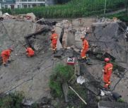 长宁地震受灾区情况