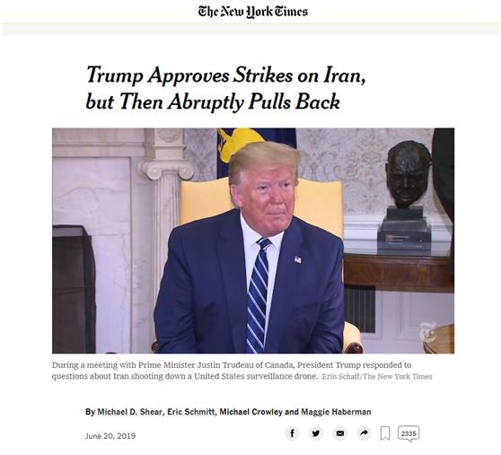 叫停军事打击伊朗计划后,特朗普表态:我不寻求战争