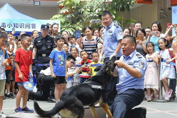广州海关举行缉毒犬开放日活动