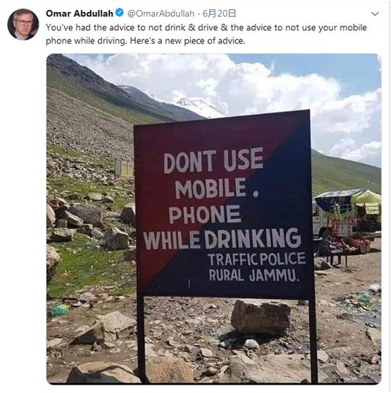 """印度交警提示语被恶搞成""""喝酒时不要用手机"""",网友:建议很实用"""