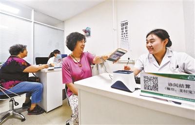 北京调整医保住院最高支付额