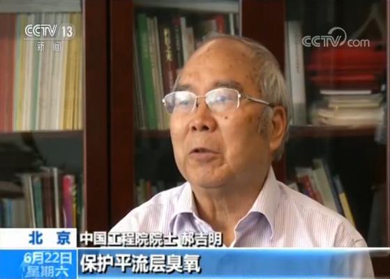 中国环境监测总站:京津冀区域将会出现臭氧污染过程
