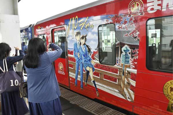 """""""柯南列车""""在日本JR鸟取站新装表态"""