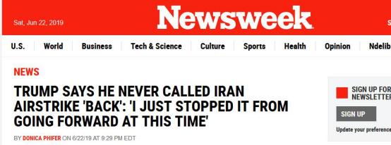 """""""撤回""""袭击伊朗敕令?特朗普:我没说,我的意思是…"""