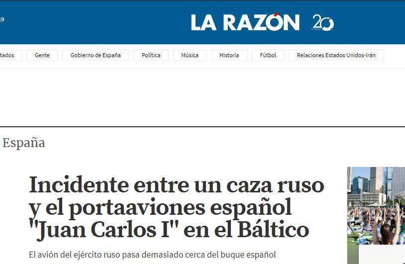 """西班牙航母介入北约演习,遭受俄罗斯一架苏-24""""抵近""""飞翔"""