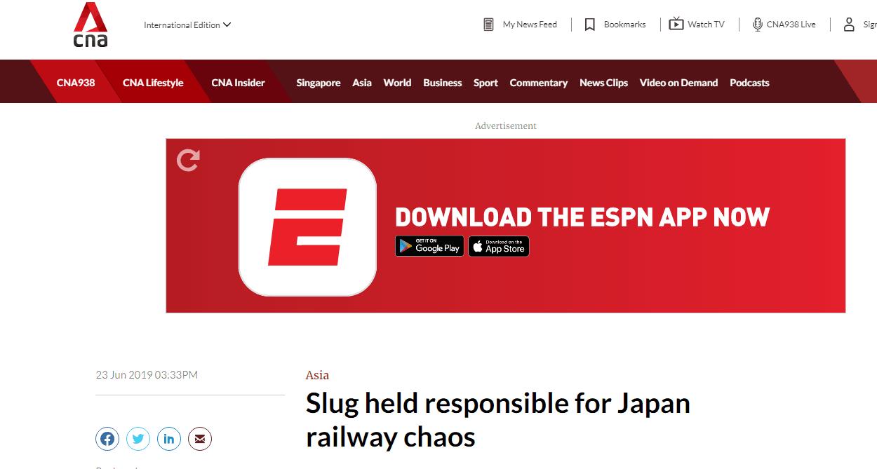 日本铁路部分路段停电导致列车停运,祸首祸首是一只蛞蝓…