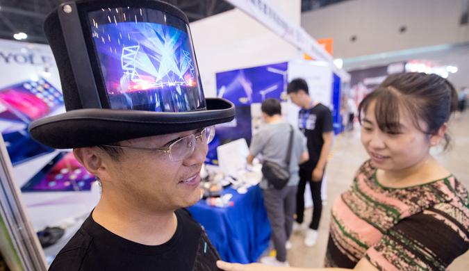 山西举办5G嘉年华展览 智能穿戴设备实力吸睛