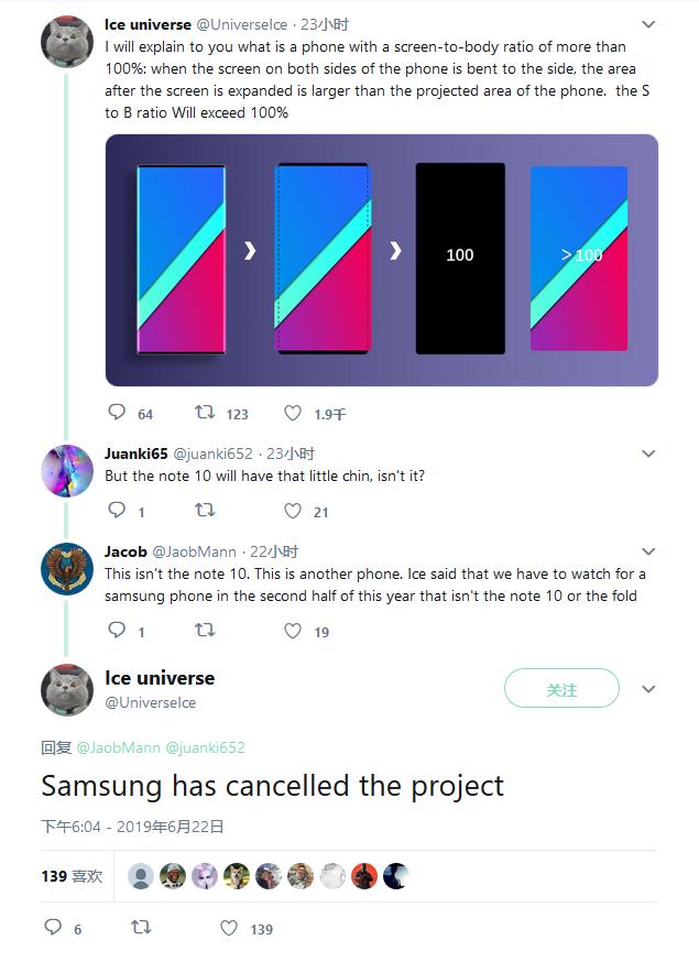 爆料大神称三星已经取消100%屏占比手机项目