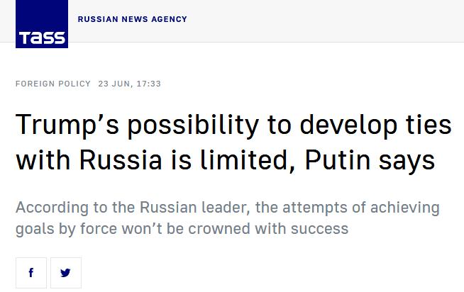 普京:一旦美国准备好了,俄罗斯乐于发展美俄关系