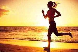如何确定跑步等运动量?