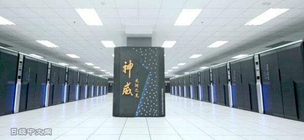 全球超算速度排名公布:中国神威太湖之光第三