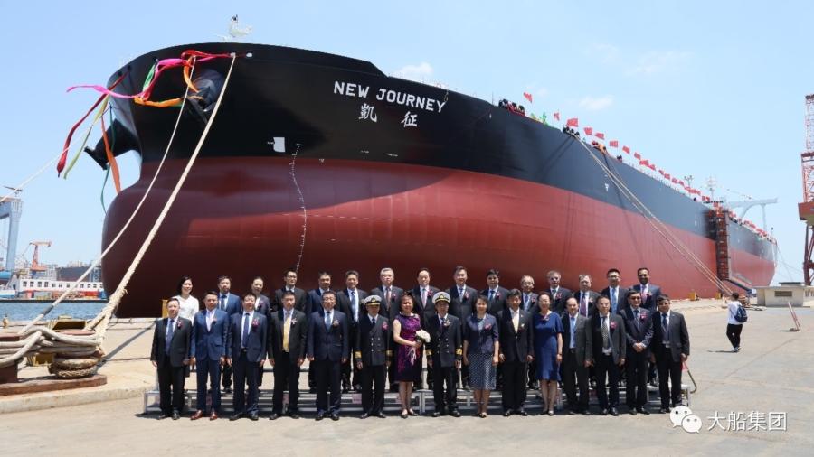 """全球首艘30.8万吨超大型智能原油船""""凱征""""轮交付"""