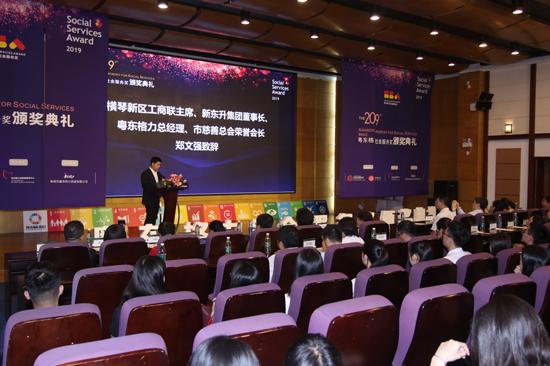 湖北快3:2019年粤东格力社会服务奖在珠海颁奖