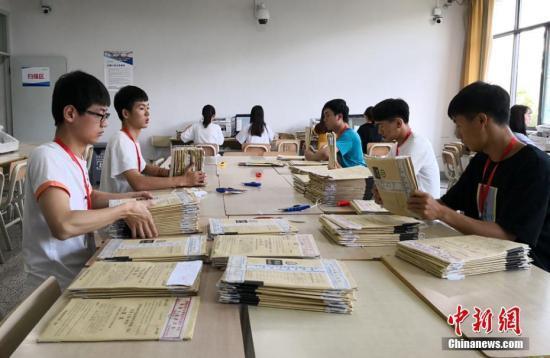 广东高考放榜:超31万人可上本科 25日起填报志愿