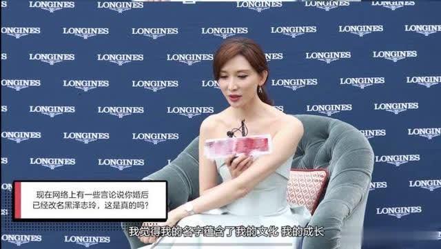 林志玲自爆想生双胞胎,三年前已做了这些准备
