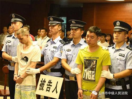 严惩毒品犯罪!广西两名毒贩今日被执行死刑