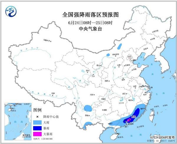 暴雨蓝色预警!福建广东有暴雨及雷暴大风