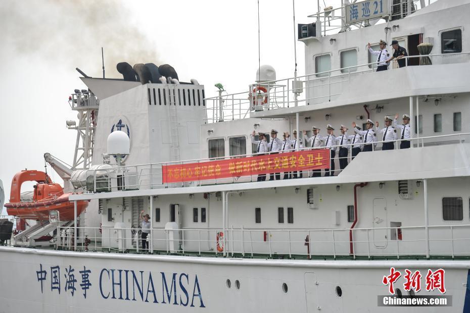 """海南海事""""海巡21轮""""启动海南岛及西沙永兴岛水域巡航"""