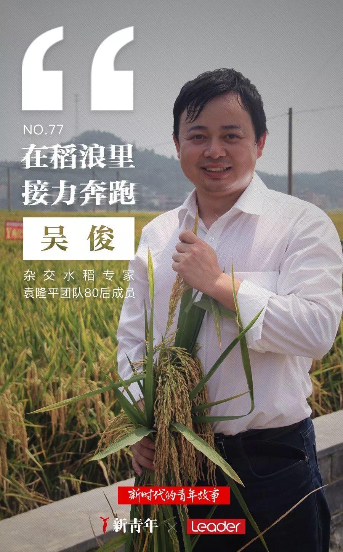 中国人端中国碗,中国碗装中国粮!