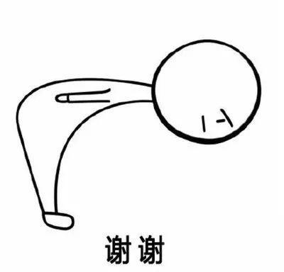 """女子长期腰痛腿软,到西安求医,一查竟是脊柱长出""""菠萝""""大肿瘤"""