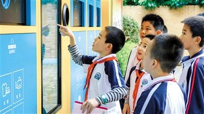 中国垃圾分类进入强制时代