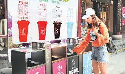 分类收集试点20载 中国进入垃圾
